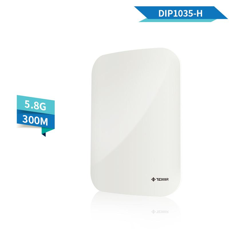todaair 拓达无线ap 5公里大功率无线AP室外无线监控  10位拨码128组IP自动匹配 网络传输高清5.8G无线网桥